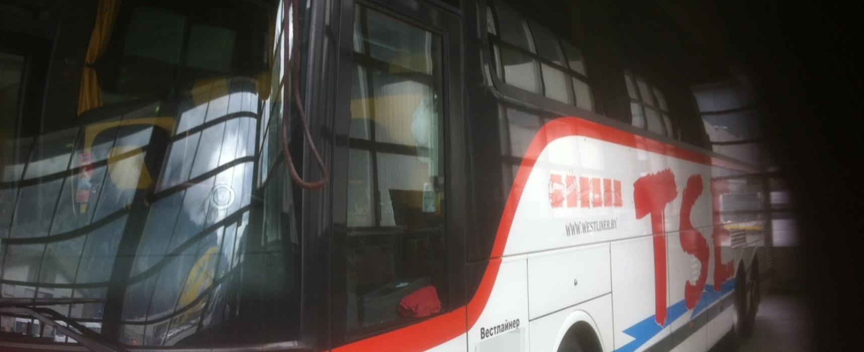 Rodels/Unterrealta: Reisecar stillgelegt