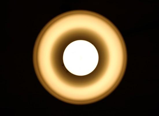 """Veranstaltung """"Maseiner LED-Strassenbeleuchtung"""